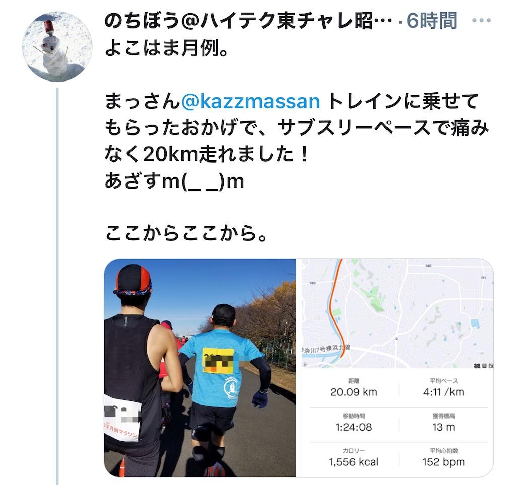 f:id:kazz-matsumura:20201220195617j:plain