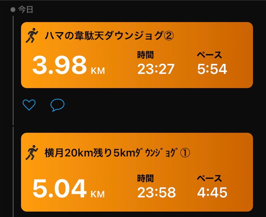 f:id:kazz-matsumura:20201220200723j:plain