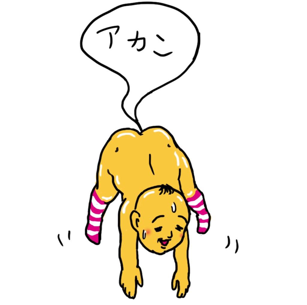 f:id:kazz-matsumura:20201220202140j:plain
