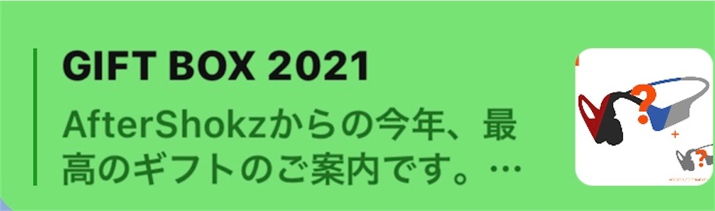 f:id:kazz-matsumura:20201224194945j:plain