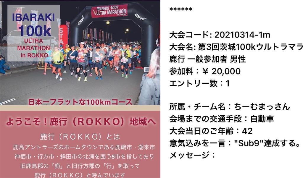 f:id:kazz-matsumura:20201224195534j:plain