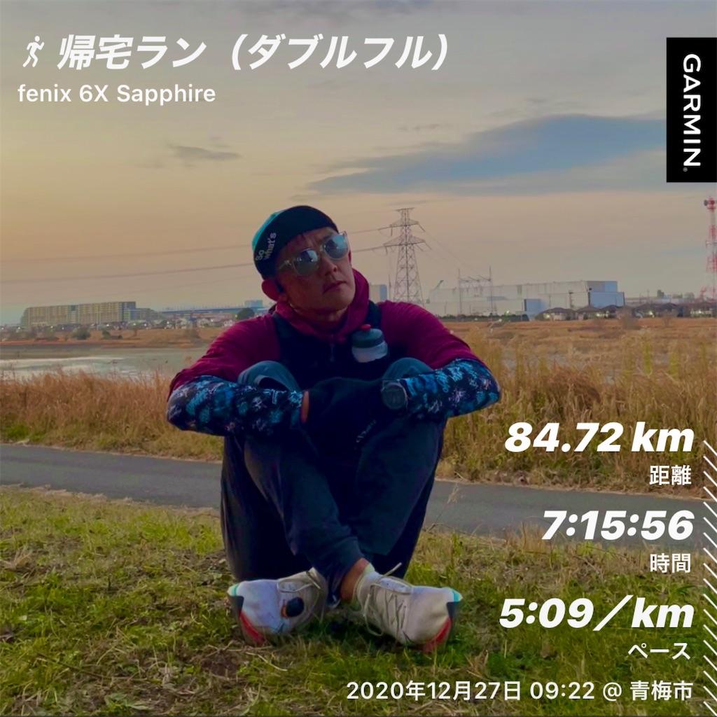 f:id:kazz-matsumura:20201229095106j:plain
