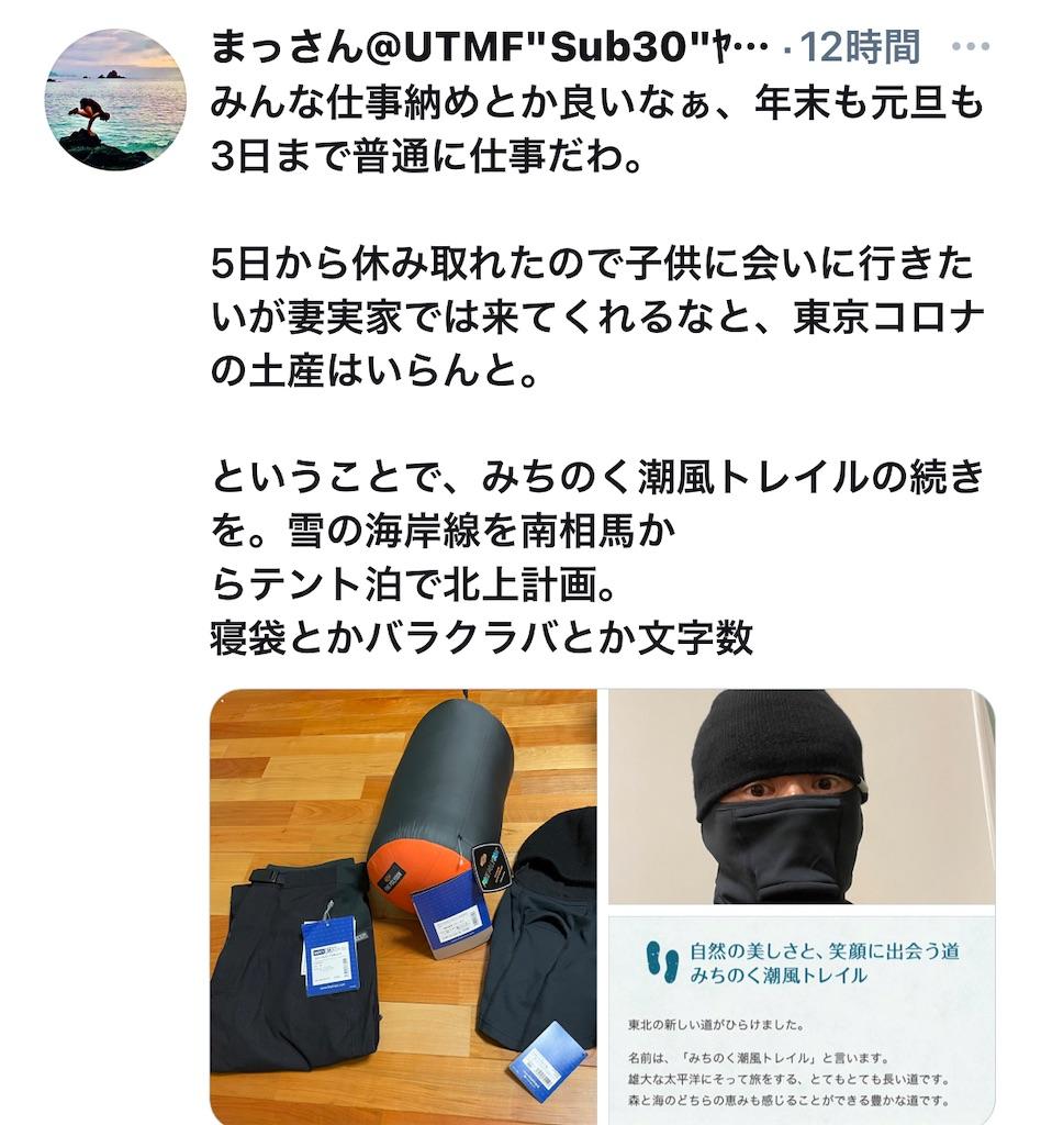 f:id:kazz-matsumura:20201229100815j:plain