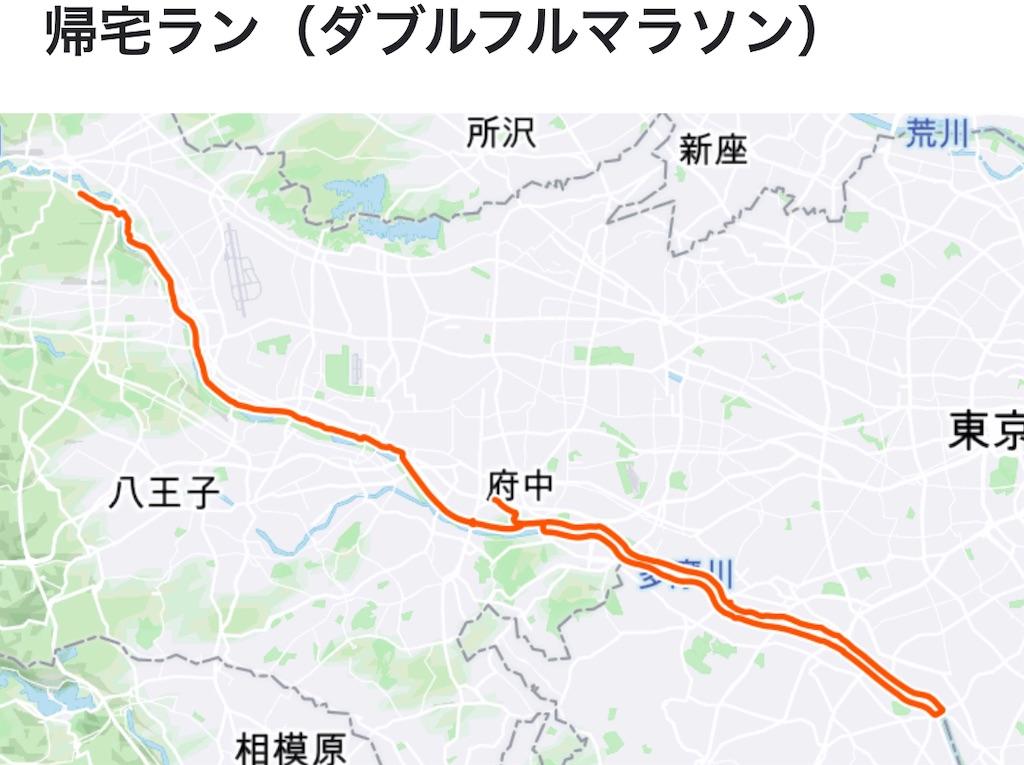 f:id:kazz-matsumura:20201229132355j:plain