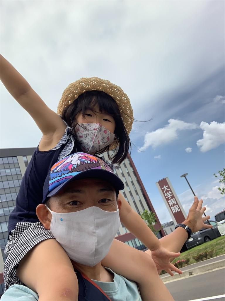 f:id:kazz-matsumura:20201231181752j:plain