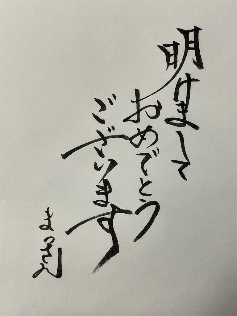 f:id:kazz-matsumura:20210102205615j:plain
