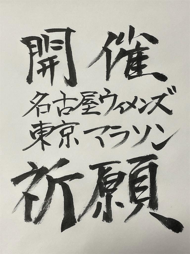 f:id:kazz-matsumura:20210103125159j:plain