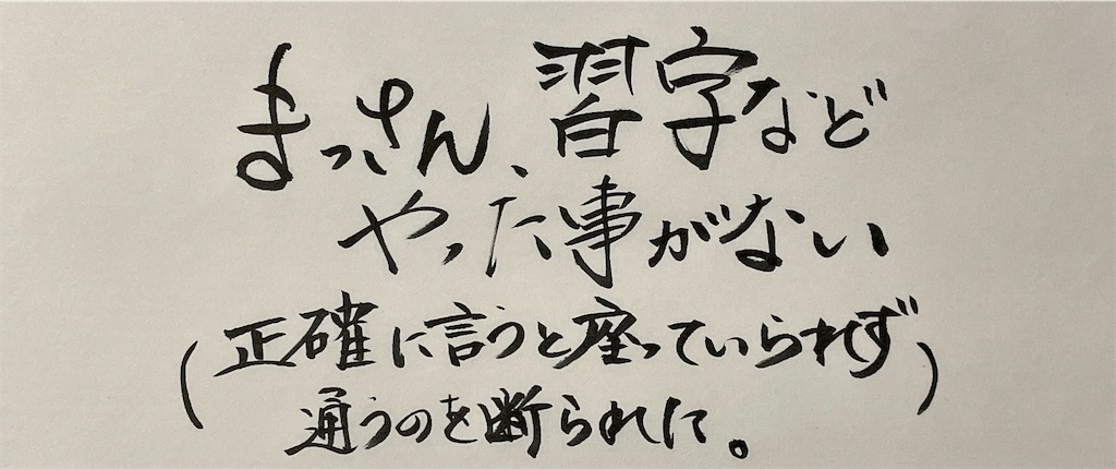 f:id:kazz-matsumura:20210103131237j:plain