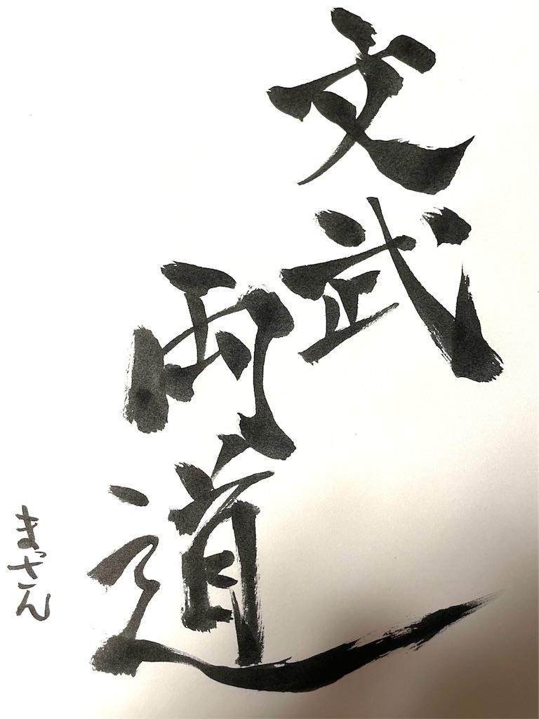 f:id:kazz-matsumura:20210103131550j:plain