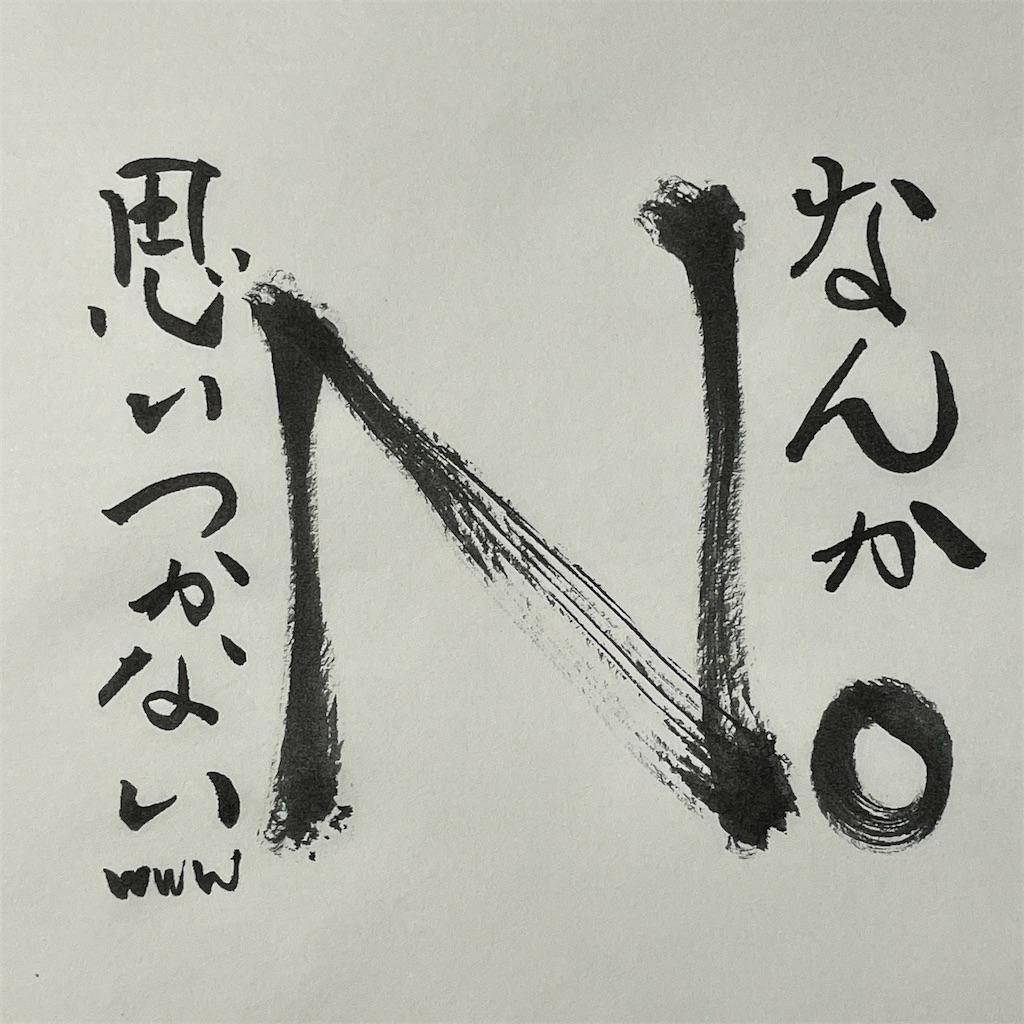 f:id:kazz-matsumura:20210103132645j:plain