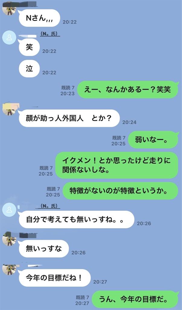 f:id:kazz-matsumura:20210103132652j:plain
