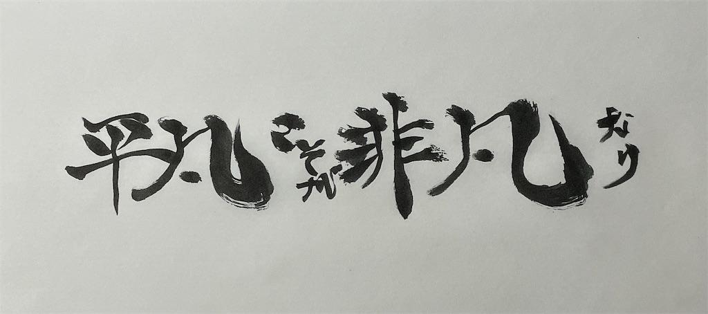 f:id:kazz-matsumura:20210103134152j:plain