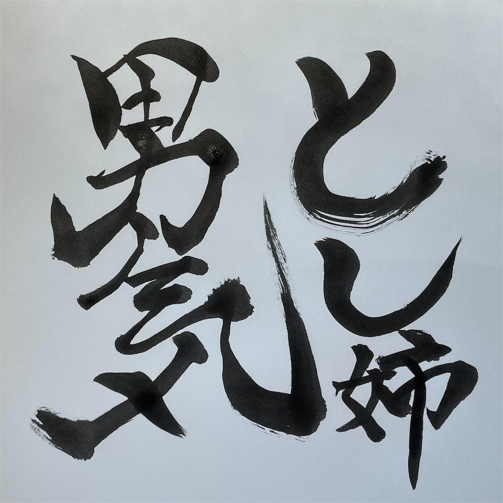 f:id:kazz-matsumura:20210103140246j:plain