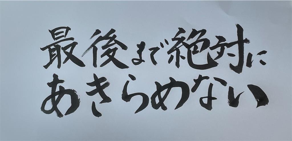 f:id:kazz-matsumura:20210103141204j:plain