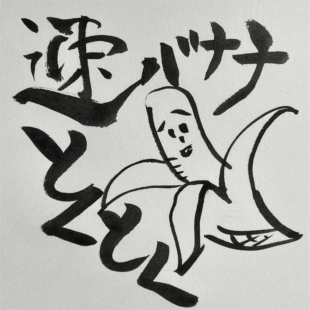 f:id:kazz-matsumura:20210103192853j:plain