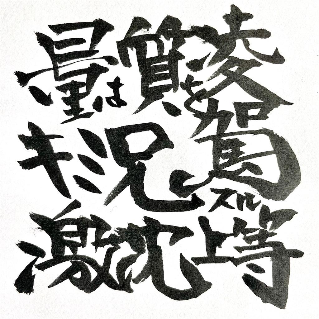 f:id:kazz-matsumura:20210103192941j:plain