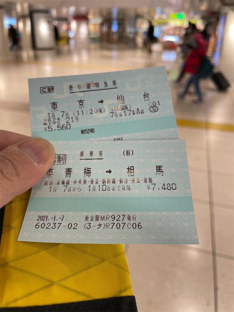 f:id:kazz-matsumura:20210107112925j:plain