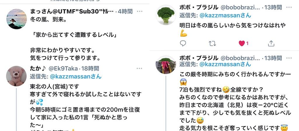 f:id:kazz-matsumura:20210107124047j:plain