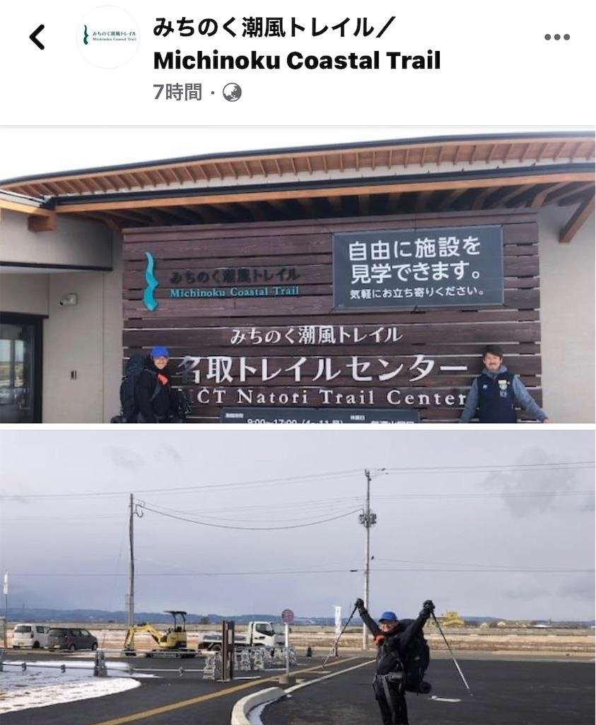 f:id:kazz-matsumura:20210108232303j:plain
