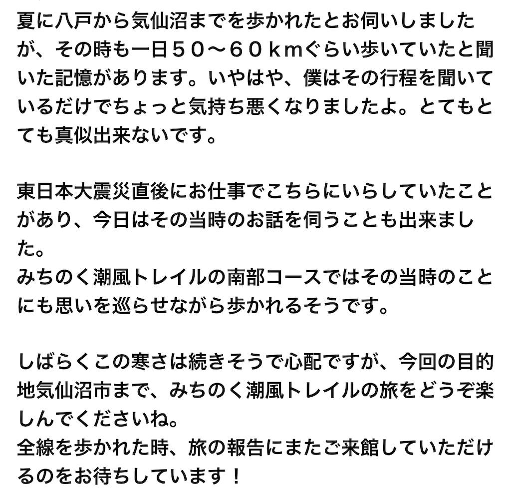 f:id:kazz-matsumura:20210108232307j:plain