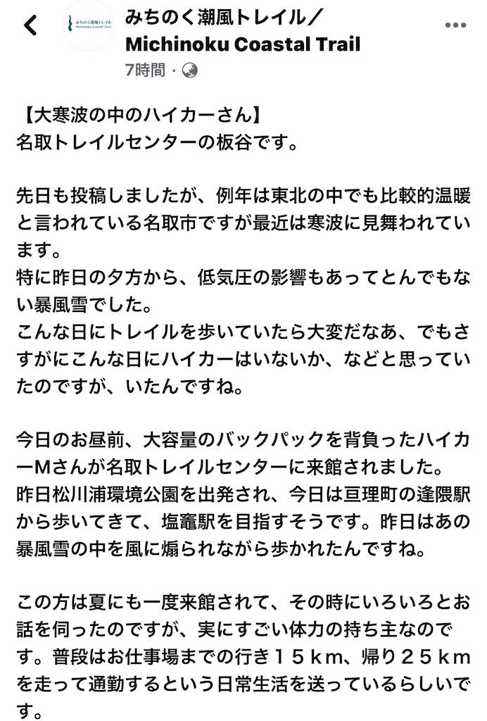 f:id:kazz-matsumura:20210108232312j:plain