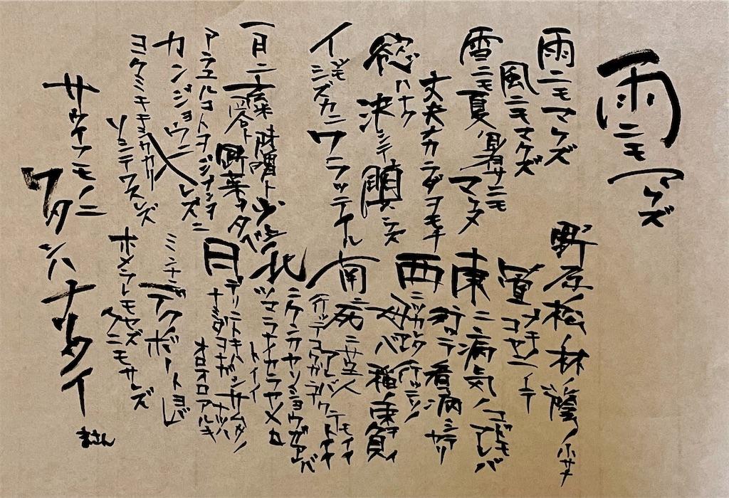 f:id:kazz-matsumura:20210111041751j:plain