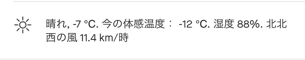 f:id:kazz-matsumura:20210111210440j:plain