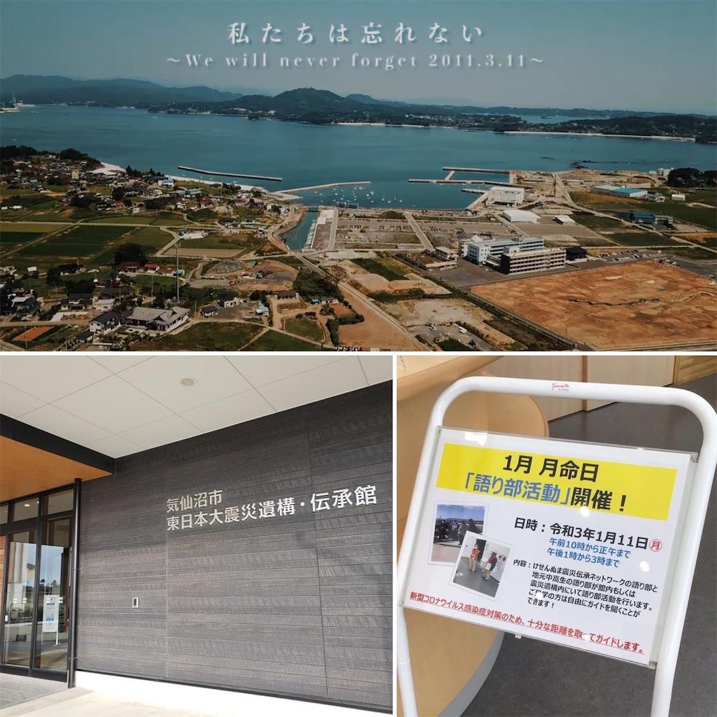 f:id:kazz-matsumura:20210112000003j:plain