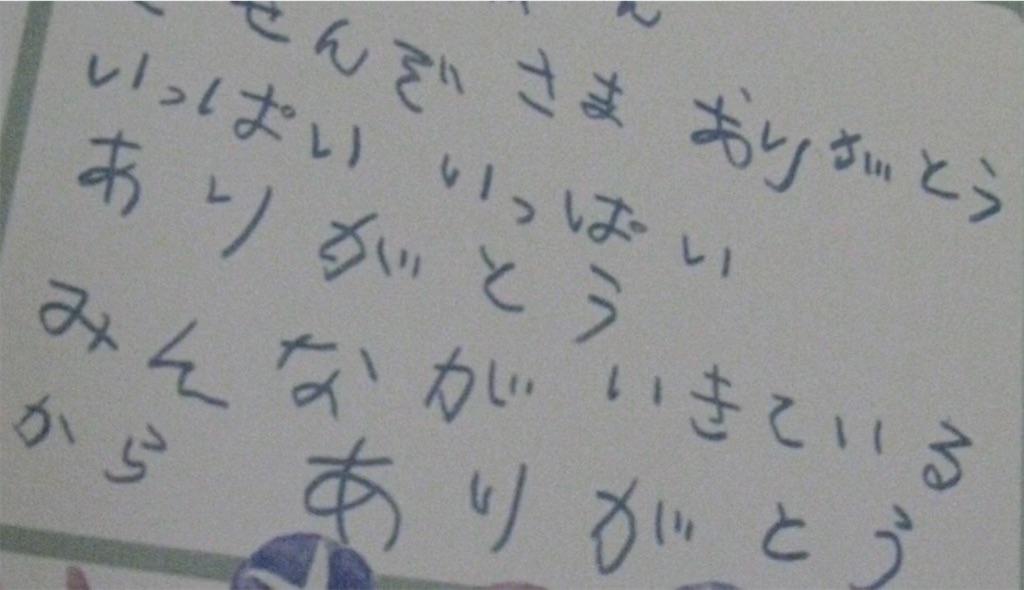 f:id:kazz-matsumura:20210112002930j:plain