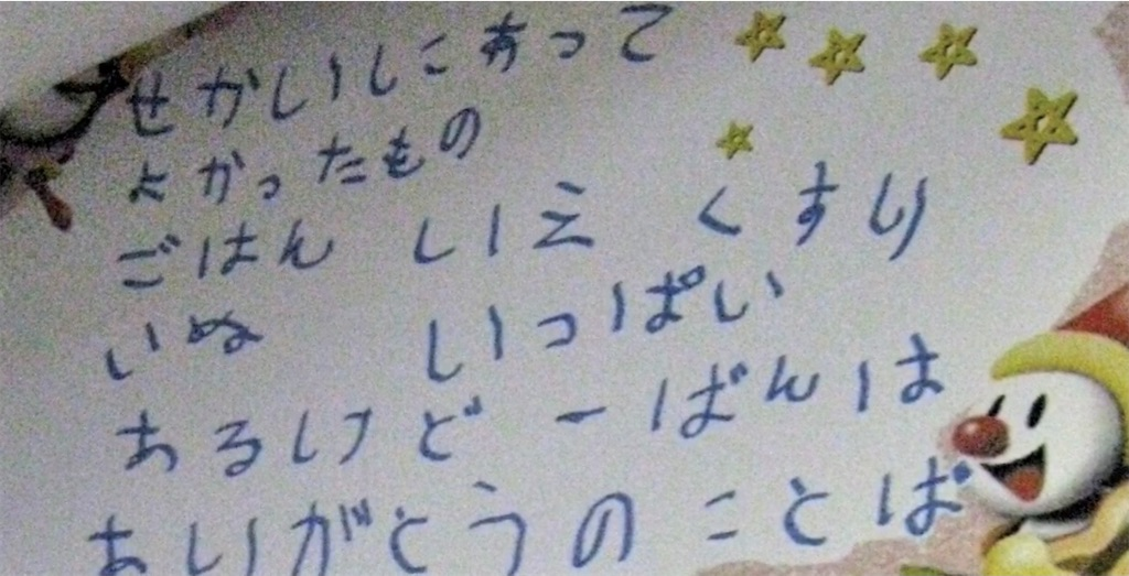 f:id:kazz-matsumura:20210112002937j:plain