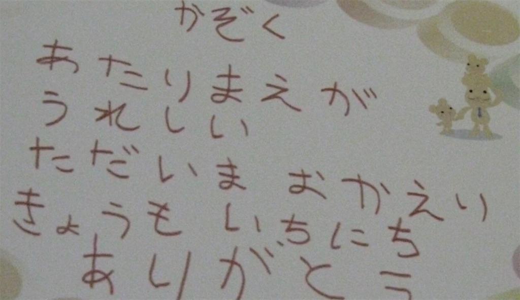 f:id:kazz-matsumura:20210112002940j:plain