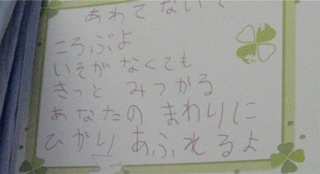 f:id:kazz-matsumura:20210112002944j:plain