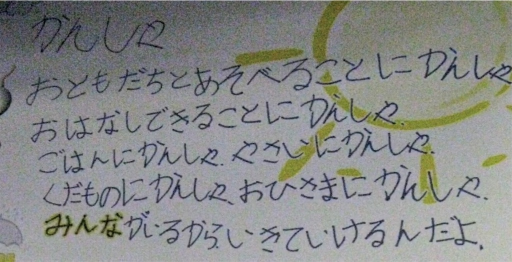 f:id:kazz-matsumura:20210112002952j:plain