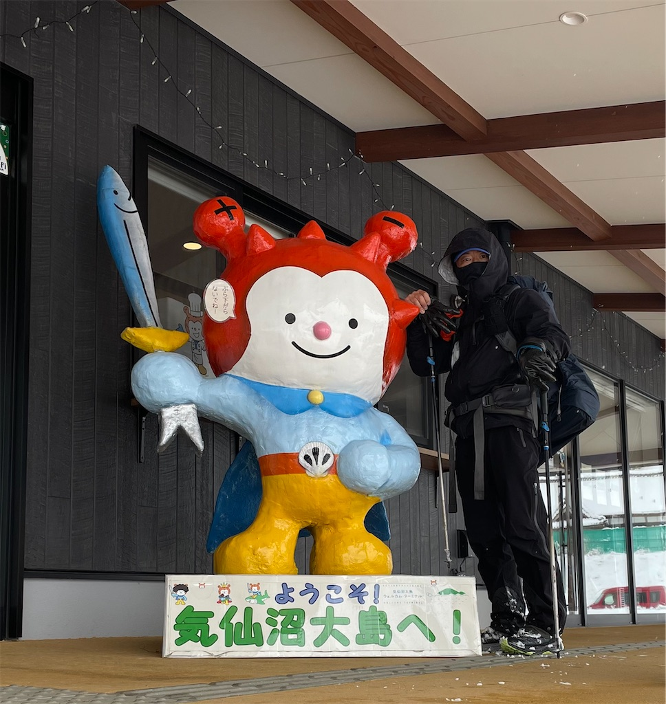f:id:kazz-matsumura:20210112194511j:plain