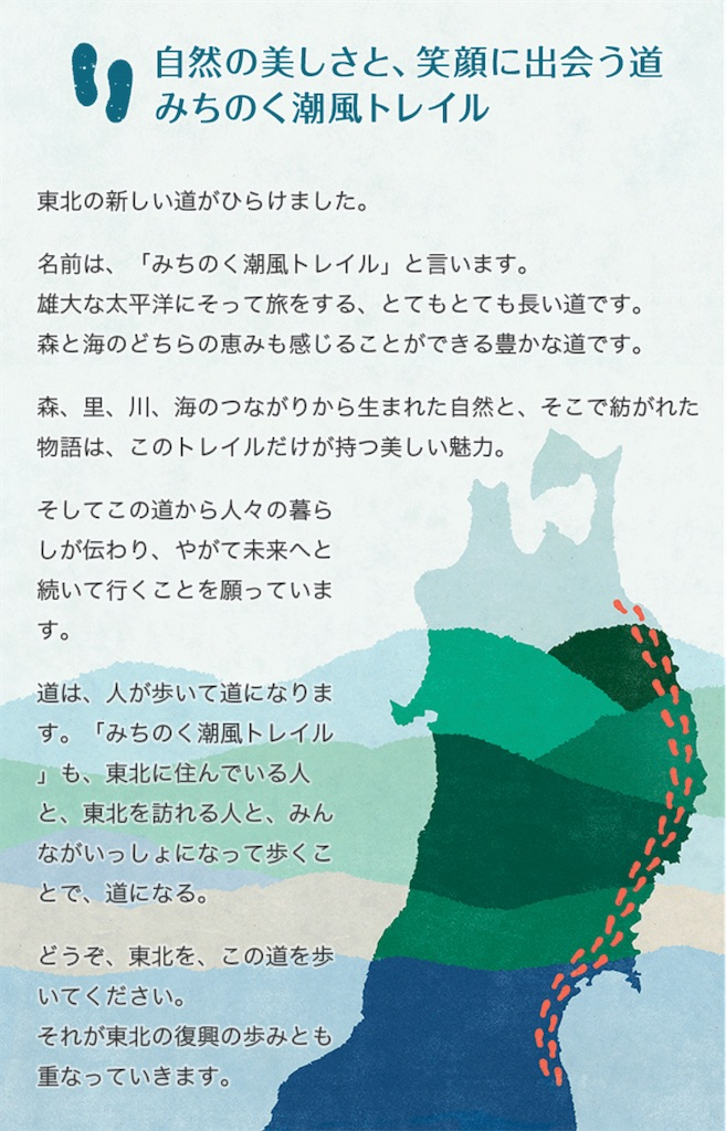 f:id:kazz-matsumura:20210113064739j:plain