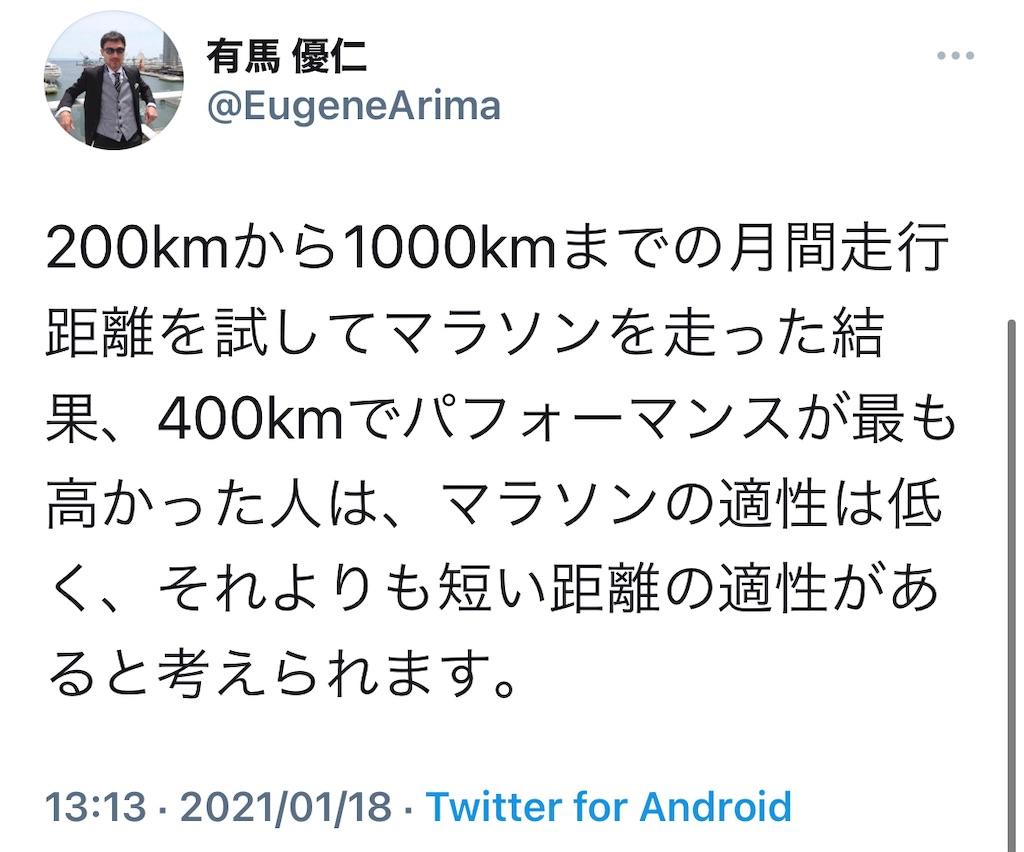 f:id:kazz-matsumura:20210120132115j:plain