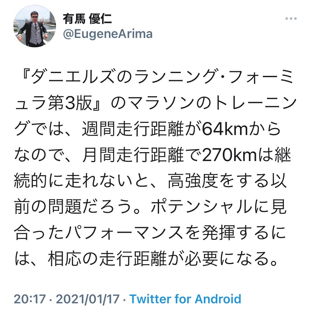 f:id:kazz-matsumura:20210121141012j:plain