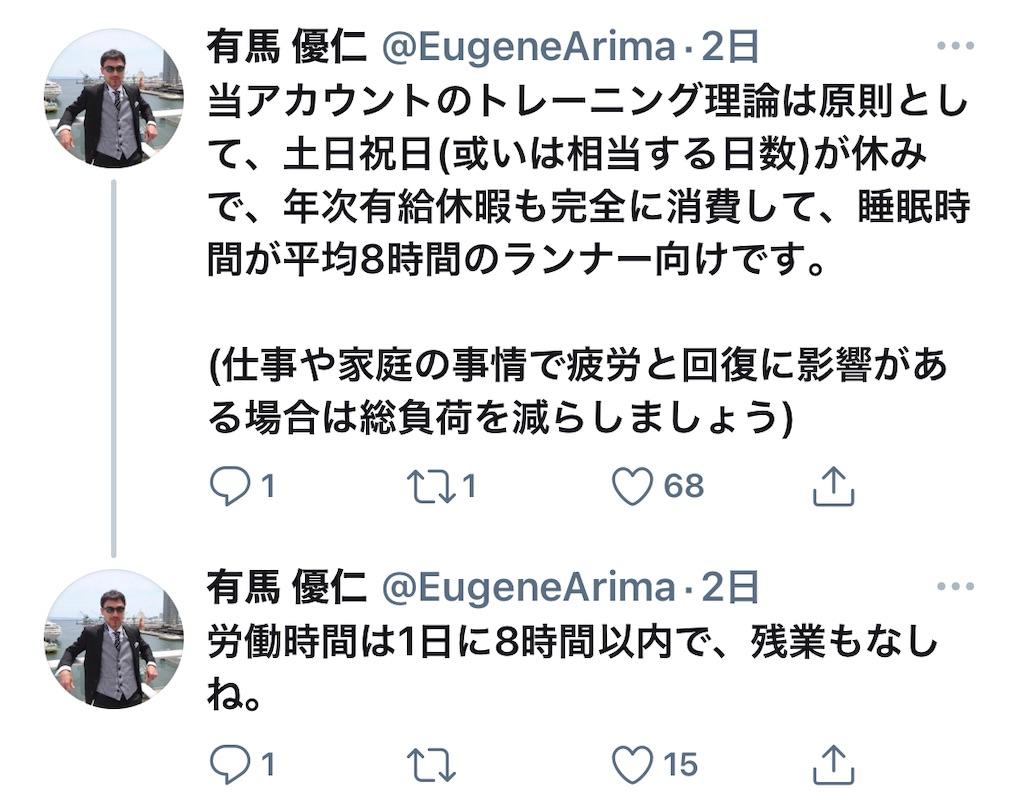 f:id:kazz-matsumura:20210121141220j:plain