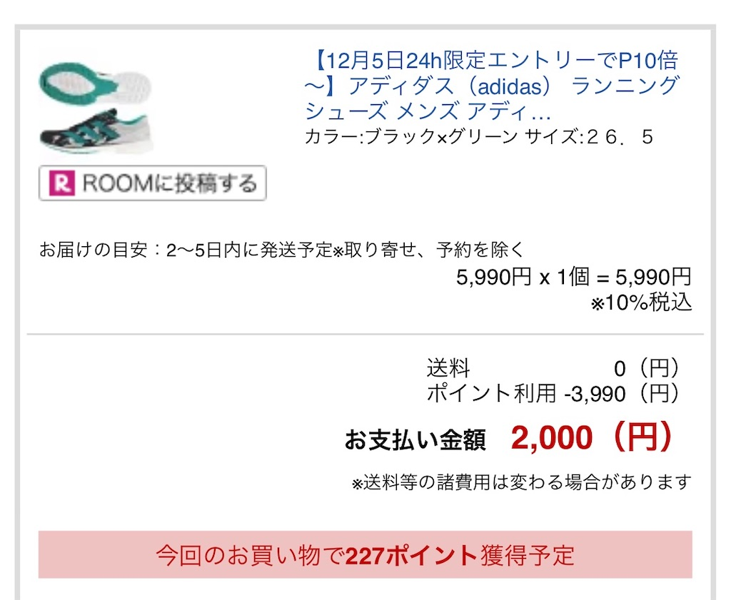 f:id:kazz-matsumura:20210128224214j:plain