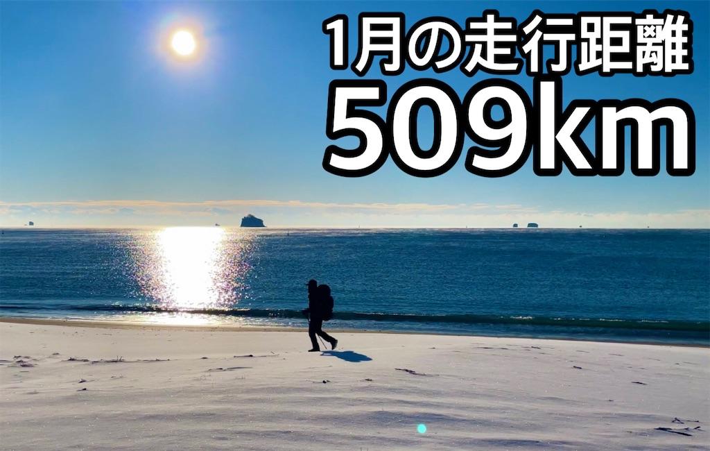 f:id:kazz-matsumura:20210201152143j:plain