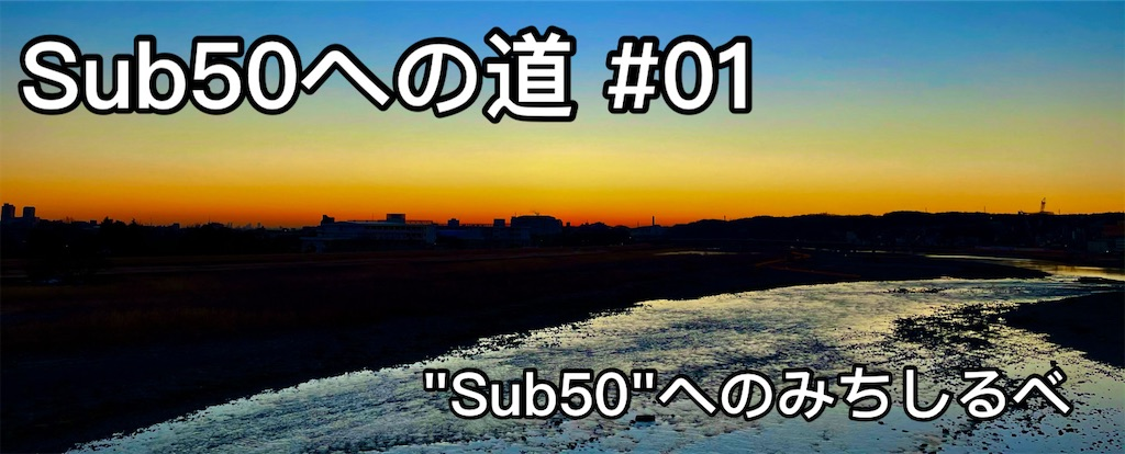 f:id:kazz-matsumura:20210221210045j:plain