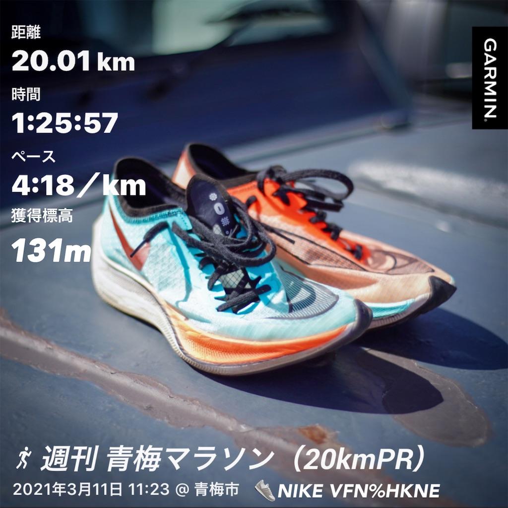 f:id:kazz-matsumura:20210315214749j:plain
