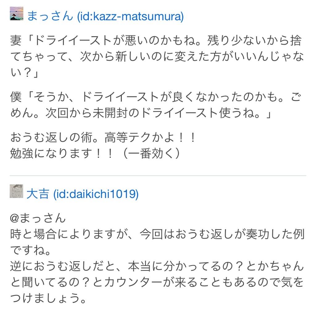 f:id:kazz-matsumura:20210318160143j:plain