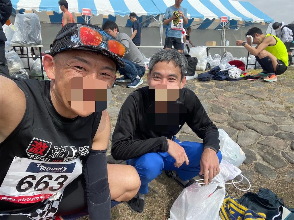 f:id:kazz-matsumura:20210320153253j:plain