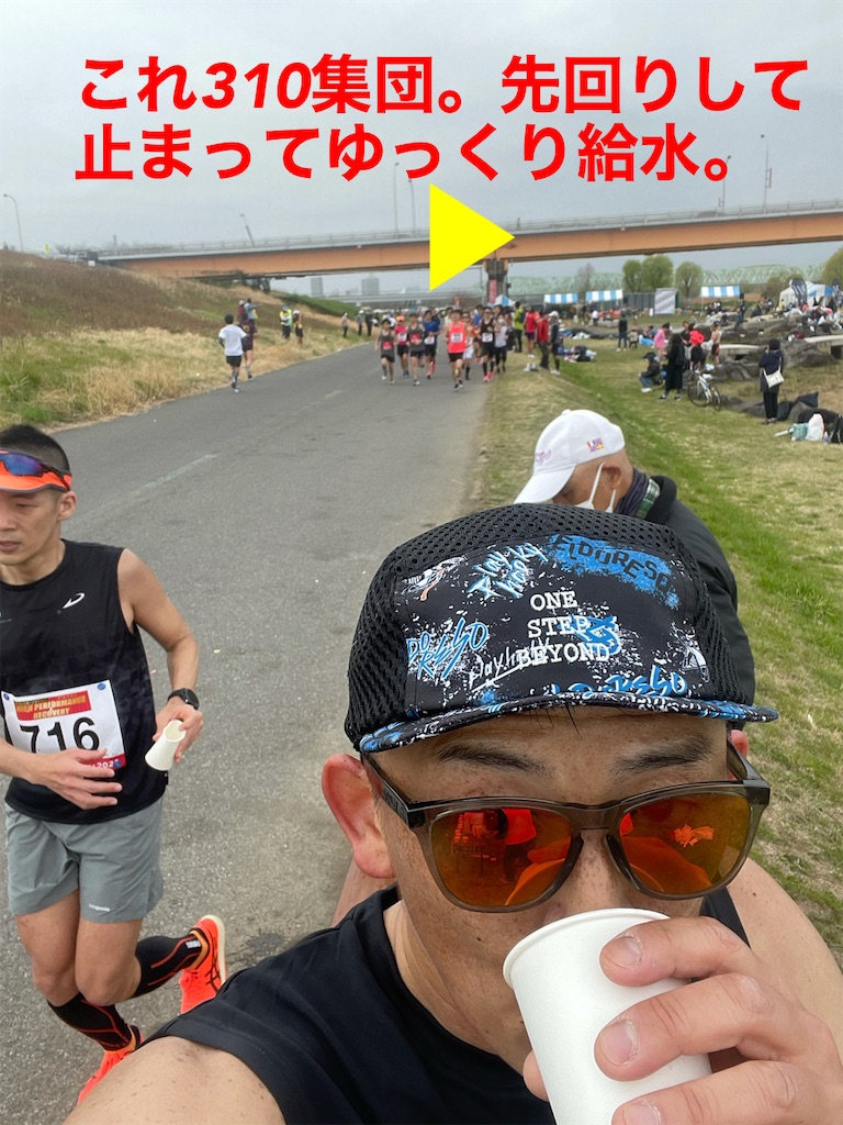 f:id:kazz-matsumura:20210320181800j:plain