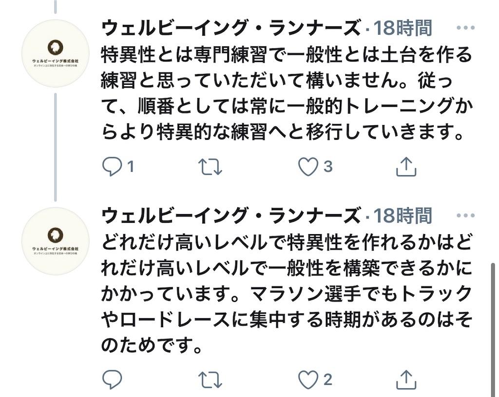 f:id:kazz-matsumura:20210329180015j:plain