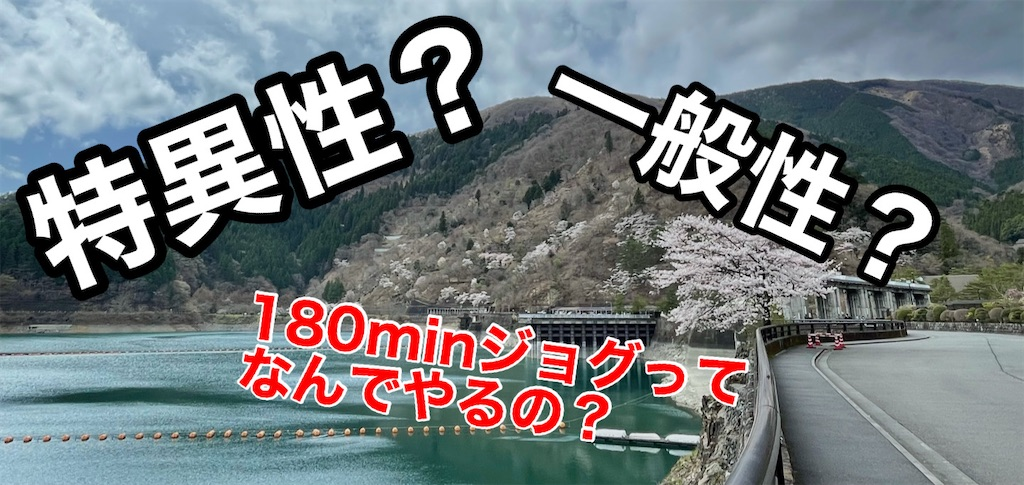 f:id:kazz-matsumura:20210329190651j:plain