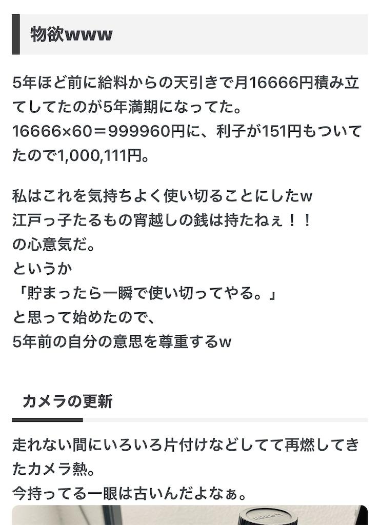 f:id:kazz-matsumura:20210401041647j:plain