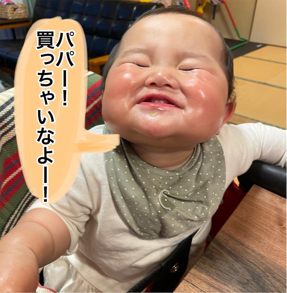 f:id:kazz-matsumura:20210405191527j:plain