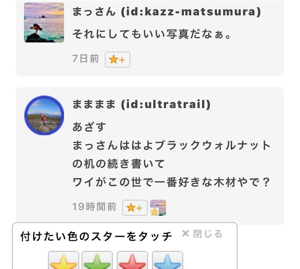f:id:kazz-matsumura:20210421113937j:plain